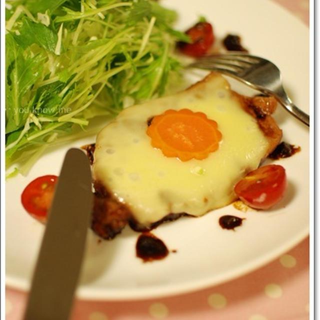 味噌のおかげ 豚ロース肉の味噌漬けとろけるチーズ乗せ