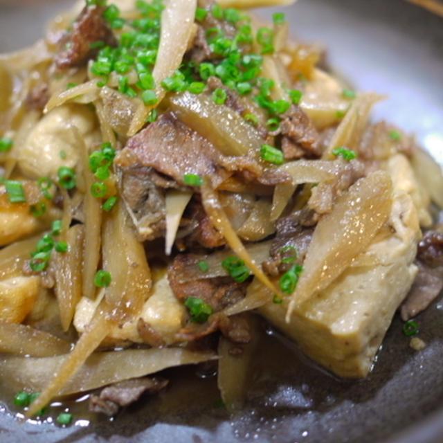 牛ゴボウ豆腐