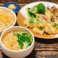 ずるずる食べる、簡単夕食。と、おすすめ天ぷらレシピ3選