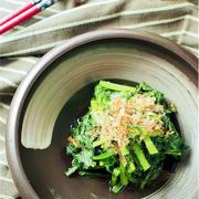 冬の副菜にどうぞ♪「春菊のおひたし」レシピ5選