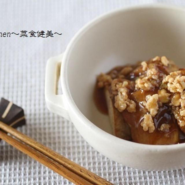 オススメレシピ【老化防止に!!里芋のオイスターそぼろあんかけ】&徹子のくだらない話