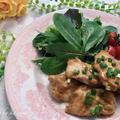 鶏むね肉のオイマヨ和え|夏バテ気味?