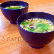 ♥︎31CAFE♥︎美味しいお味噌汁の秘密♥︎お雑煮にも♥︎