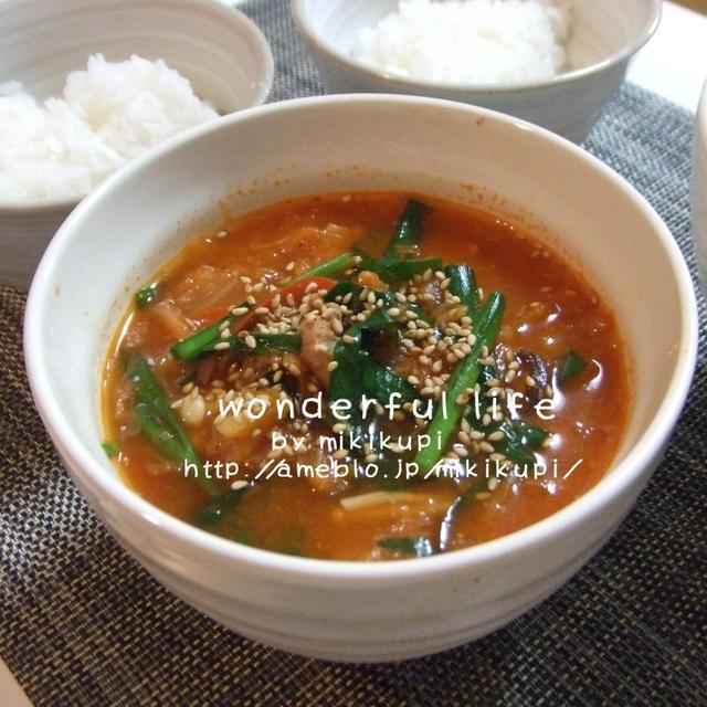 燃え飯★野菜ばっかのキムチゲスープ