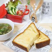 【おうちごはん*朝食&塩おむすび&揚げ餃子焼き肉風サラダ…28年6月16日~6月30日】