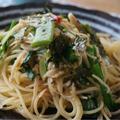 モロッコいんげん、アスパラ菜の和風スパゲッティ