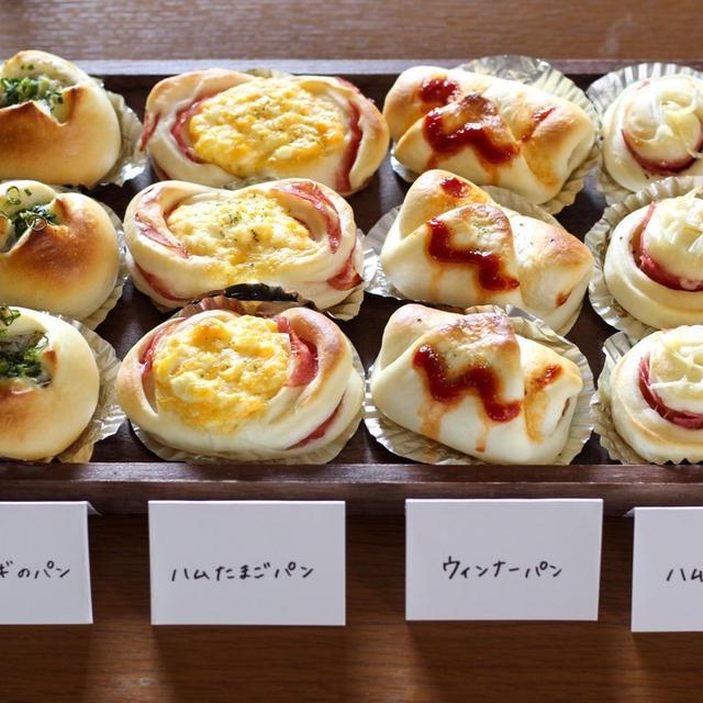 【パン】ひとつの生地で!しらすとネギのパン&ハムたまごパン