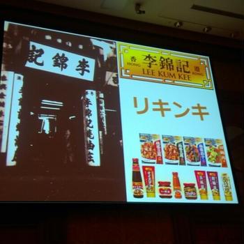 【RSP57】李錦記オイスターソース チューブ
