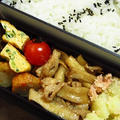 4月19日  豚肉と エリンギの炒めもの弁当