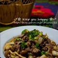+*ジュレぽん酢でキノコと豚肉の簡単おかず+* by shizueさん