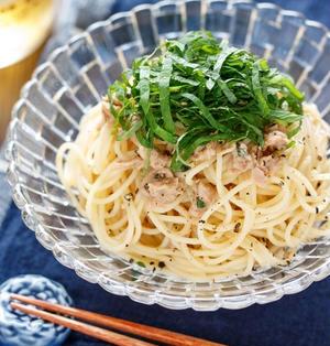 ツナと青じその冷製パスタ【#簡単 #調味料2つ #ボウル一つ #主食 #麺類】