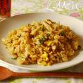 鰺の干物で玄米チャーハン by CookDo煎とうがらし油、熟成豆板醤の香味ペースト