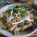 パッタイの作り方(タイ料理) by カリフォルニアのばあさんさん