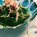 【料理動画】モロヘイヤのおひたしの簡単人気和食おかずレシピ by 伊賀 るり子さん