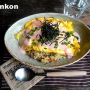 【簡単!!カフェごはん】ひじきご飯のオムライス*明太マヨソース