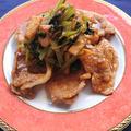 エリンギと小松菜と豚ロースしょうが焼き