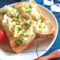 オニオンスープの素とキャベツのトースト