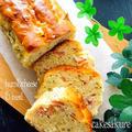 HMで☆ケーキサクレ♪ハム&チーズ&バジル