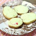 <バニラ香るホワイトチョコのラスク> by はらぺこ準Jun(はーい♪にゃん太のママ改め)さん