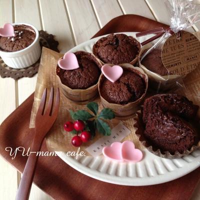 半熟ショコラのレシピ10選|おすすめのレシピ本3選