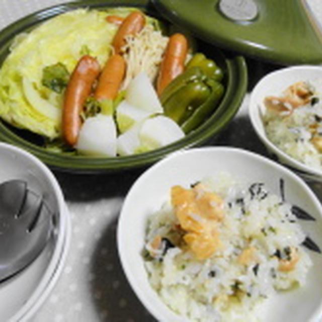 蒸し野菜&鶏肉とわかめの炊きおこわ