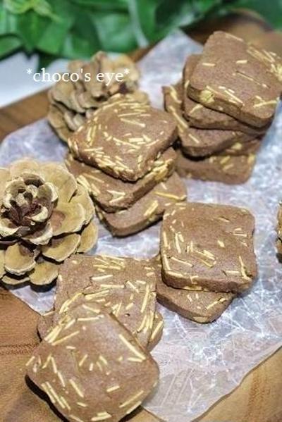 サクサク♪アーモンドココアクッキー。