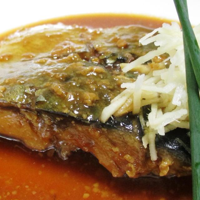 秋さばの味噌煮<味わい豊かな旬の魚>