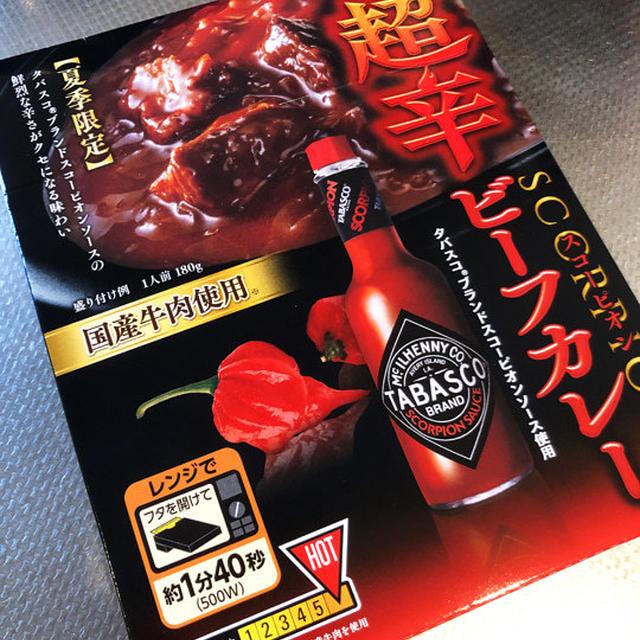 超辛 スコーピオンビーフカレー買って食べてみた 〜夏季限定・エスビー食品〜