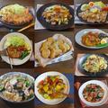 【人気・豚肉レシピ10選】30℃の真夏日におすすめ!疲労回復 豚肉料理 by KOICHIさん