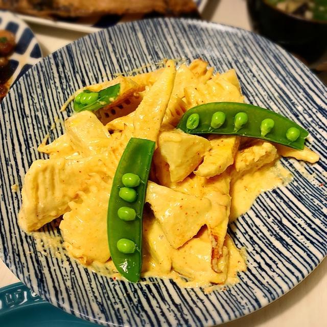 ご飯にあうタケノコの明太クリームレシピ