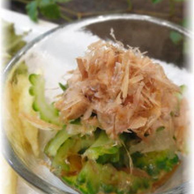 新鮮ゴーヤDEゴーヤサラダ【レシピ】
