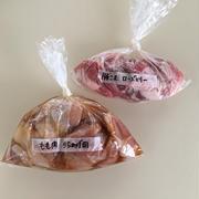 週末に作っておきたい!下味漬け込み肉