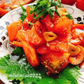 黒酢ニンニクでトマトのスタミナ漬け(動画レシピ)/Tomato Pickled with Garlic.