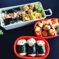 WED. 01/09/2021 ミートボール&野菜のオムレツ弁当【4歳と大人ごはん】