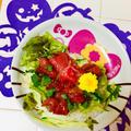 サラダマグロ丼とゴマダレで食べる♪生サバの刺身♡