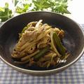 つくりおきにも♪豚肉とゴボウのカレー煮 by TOMO(柴犬プリン)さん