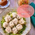 【フライパンえびシュウマイ】【レンジで簡単!春雨サラダ】#レシピ#簡単レシピ#料理教室