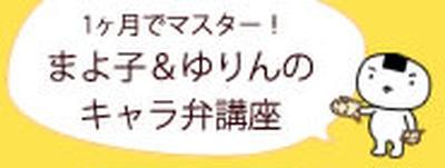 【簡単レシピ】お弁当箱からこんちには♪白くまちゃんのお弁当