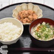 おだしでおいしい一汁一菜レシピ|里芋とにんじんの味噌汁・たらこの旨煮
