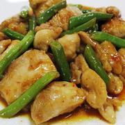 鶏もも肉とインゲンの七味ポン酢炒め<辛うま♪>