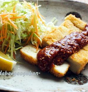 なんちゃってもおいしい高野豆腐カツと尻尾大好き♪