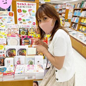 新宿紀伊國屋さんにおいてあった〜!!