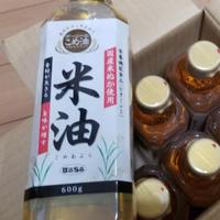 米油の特徴と簡単レシピ、教室の様子