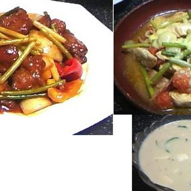 イタリアン酢豚、冷たい豆乳みそ汁、鶏ササミのバジル炒め 他