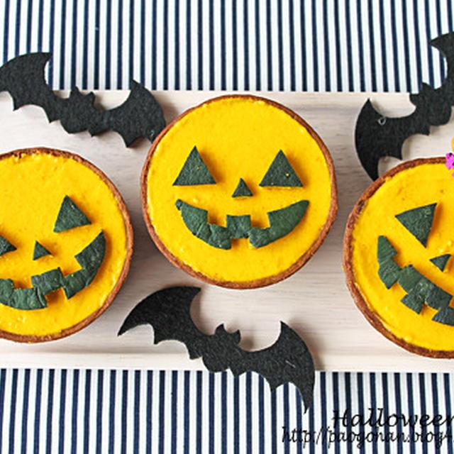 チャオジェラートに掲載☆ハロウィンかぼちゃとマスカルポーネのジェラートタルト☆