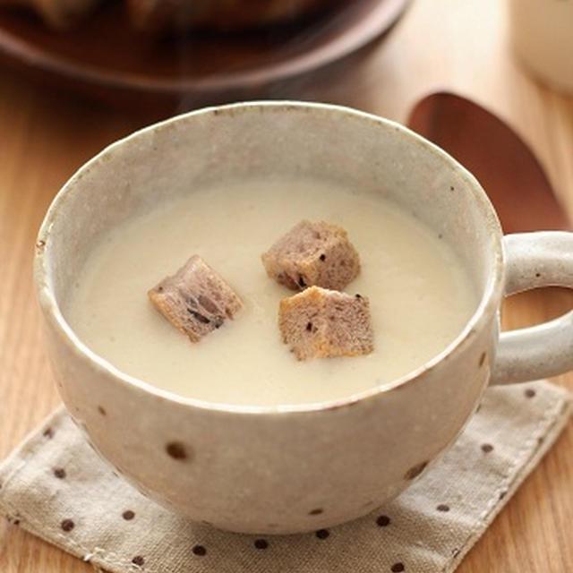 クミン風味の里芋のポタージュ
