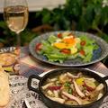 一人の夕食は簡単に~チキン・旬の食材と「Stewp参鶏湯風おかずスープの素」でボリューム満点 by pentaさん