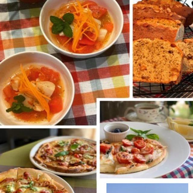 一人ランチは手作りピザで・・・ホタテのマリネは柑橘入りでフルーティーに ♪♪