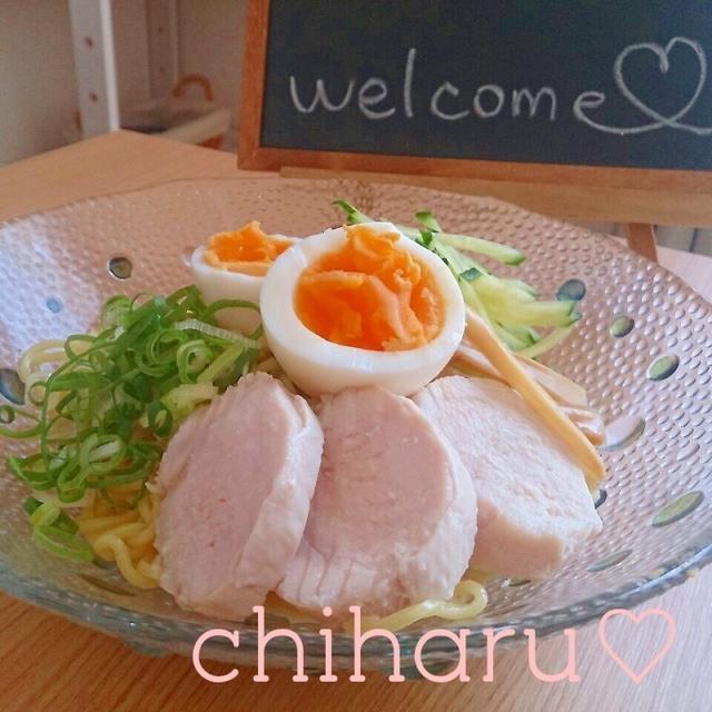 【冷たい麺】【簡単♡】塩鶏チャーシューde冷やしラーメン♡