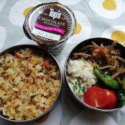 鮭シラス炒飯弁当